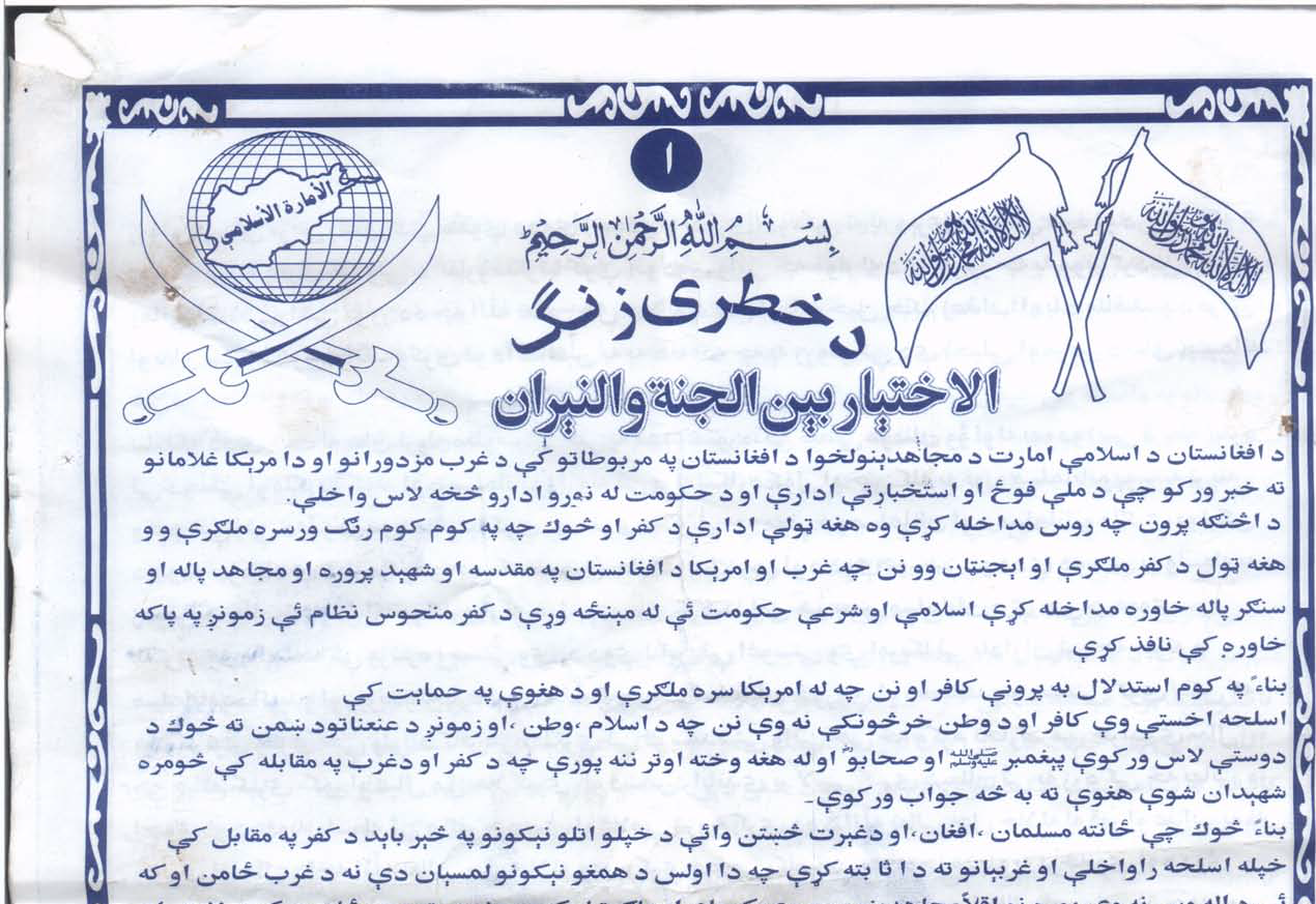 Afghan Taliban Document