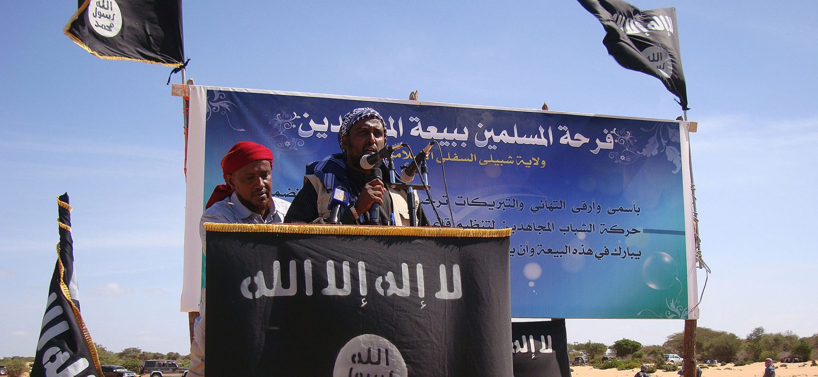Al-Shabaab – man giving speech at podium