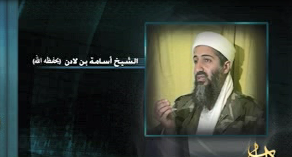 TV image of Osama bin Laden